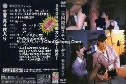 Gorilla #45 元・国際線スチュワーデス – Mariko Nemoto
