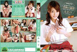 Nadeshico Girls #4 – Fuwari