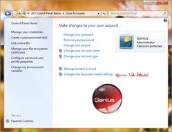 Windows Loader 2.0.3 ������ ������ cuzi1pbchod4_t.jpg