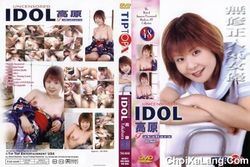 Tip Top X #48 Uncensored Idol – Takahara