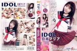 Tip Top X #43 Uncensored Idol – Maria Hidaka