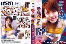 Tip Top X #53 Uncensored Idol – Eri Shimatani