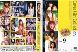 Cover Girl Collection #9