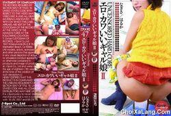 Fuzz #47 Eros Pretty #2 – Nagisa – Haruka