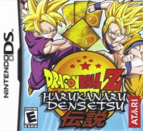 Dragon Ball Z Harukanaru Densetsu [NDS]