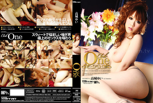 [PT-96] Club One – Yui Takashiro