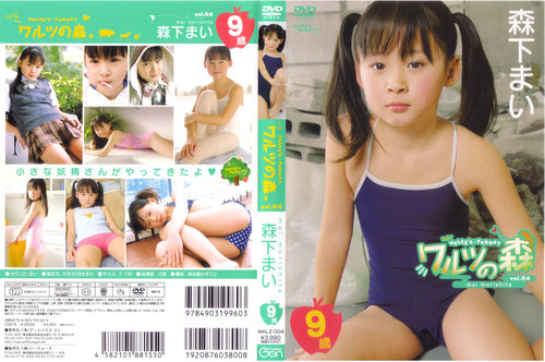 [WALZ-004] Mai Morishita 森下まい – ワルツの森Vol.04
