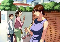 Mizuko-san  Rakugaki CG Shuu 1