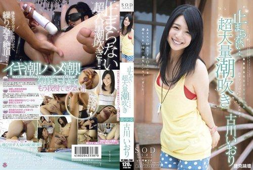 SOD_2012最佳新人_偽長澤雅美_古川いおり_14部